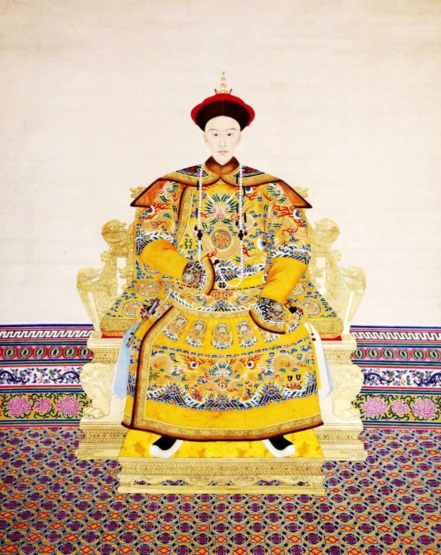 Emperor_Guangxu